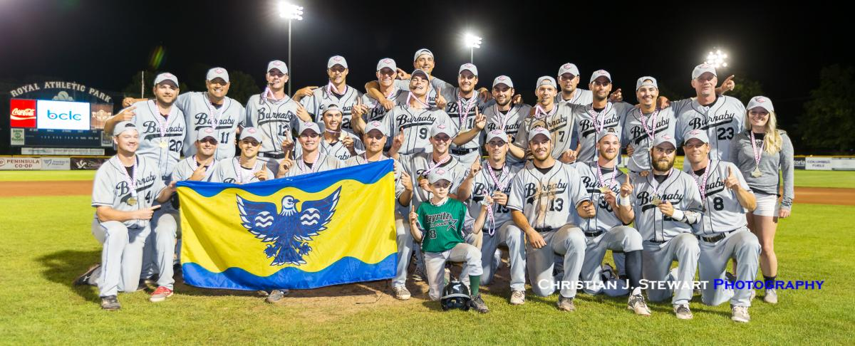 2017 Baseball Canada National Champions